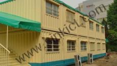 옥수동 초등학교