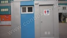 포세식화장실 1