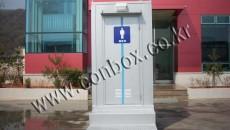 포세식화장실 2