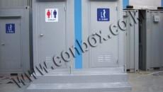 포세식화장실 3