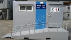 장애인 화장실 1
