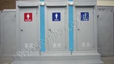 포세식화장실 4