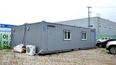동탄수질개선 센터 13