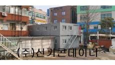 31.청소차량정비사무실